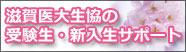 160209_banner1.jpg