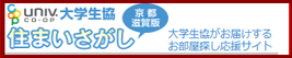 sagashi.jpg