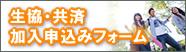 160209_kanyu_bn_186_52.jpg