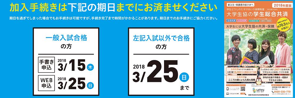slide_kijitsu.png